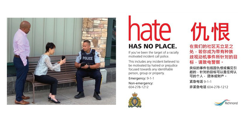 City and RCMP join forces to erase hate